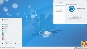 Kubuntu 15.10 64-bit | Bureau KDE Plasma 5.4.2
