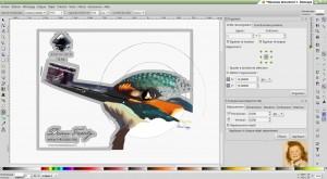 INKSCAPE est un logiciel professionnel de dessin vectoriel