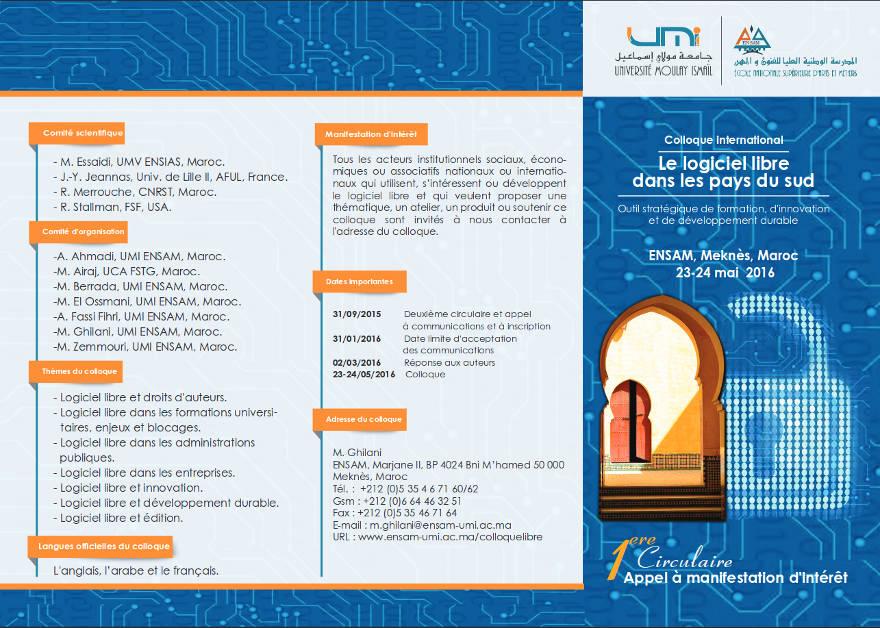 ENSAM Meknès - Maroc : Flyer - Colloque International du Logiciel Libre dans les pays du Sud